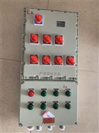 定做BXM68- 4K /32DX防爆照明动力配电箱