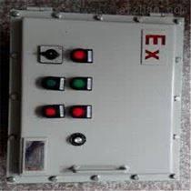 循环泵防爆控制箱