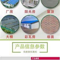 屋顶隔热铝箔气泡膜厂商直销