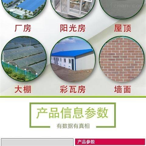 屋顶隔热铝箔气泡膜