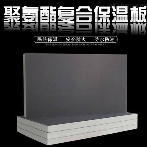 聚氨酯复合保温板报价单