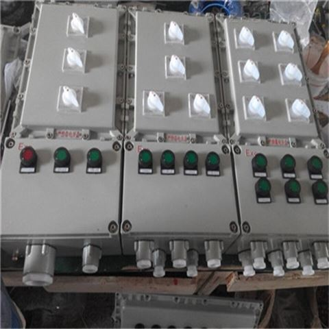 电磁起动防爆配电箱
