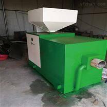 山西晋中厂家供应智能导热型生物质燃烧机节能环保生物质燃烧机