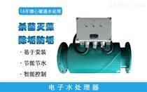 沛德PD型电子水处理器纯物理方法除垢