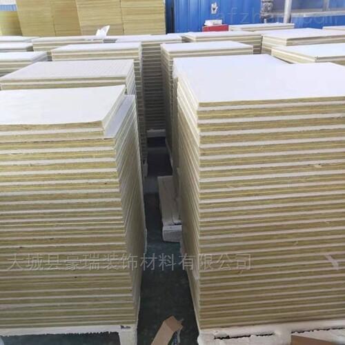 豪瑞岩棉玻纤硅酸钙穿孔复合板用于地下车库