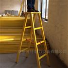 JGY-AS-40玻璃鋼絕緣人字梯
