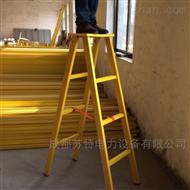 JGY-AS-40玻璃钢绝缘人字梯