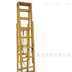 LHE-100 绝缘伸缩梯