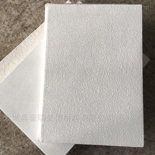 无锡豪瑞岩棉玻纤板防火防潮