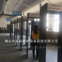 DB-001直接通过式体温测量安检门 防疫设备体温门