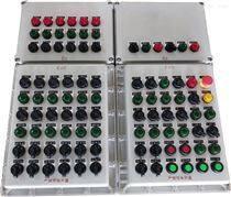 防爆配电照明控制箱