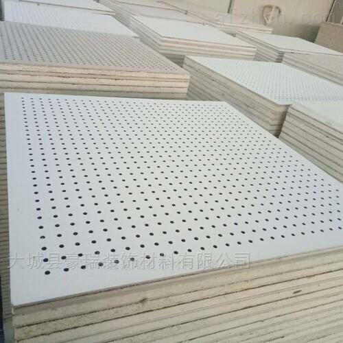 豪瑞岩棉玻纤复合板用于多孔吸声材料