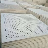 600岩棉玻纤穿孔吸音板用于电梯井墙面吸音