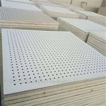 岩棉玻纤穿孔吸音板用于电梯井墙面吸音