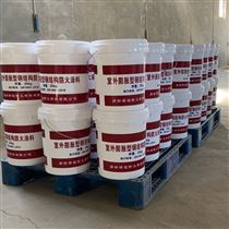 室外厚型钢结构防火涂料施工方法