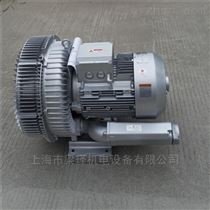 东北粮食收购採样器专用高压风机5.5KW