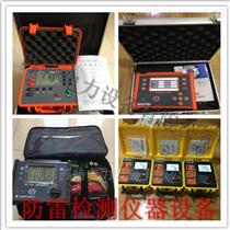 V2955B 電涌保護器安全巡檢儀