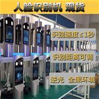 HSM-RL01 site face recognition