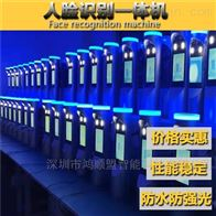 HSM-RL01人脸识别门禁系统