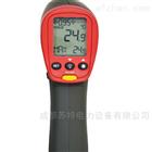Fluke-574 数显式红外线测温仪