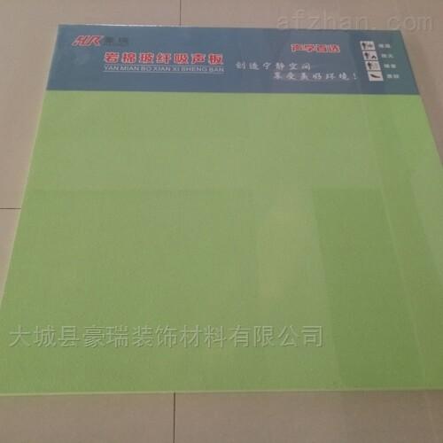 岩棉玻纤板在造型颜色等方面具有突出的效果