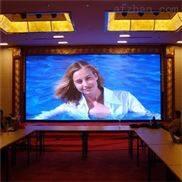 會議室P2.5LED電子屏一般做多大面積合適