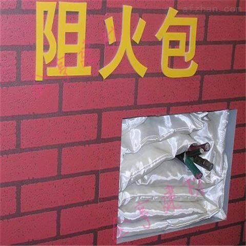 广东防火包厂家 电缆阻火包哪里好