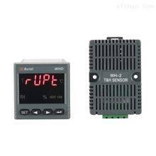 WHD48-11安科瑞端子箱温湿度控制器