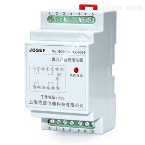 HJTHW-901J跳合闸位置监视继电器
