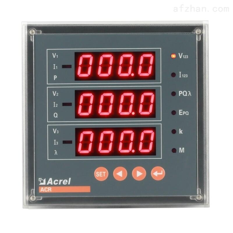 安科瑞数字化电度表 高海拔数码显示电能表