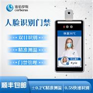 深圳市塞伯羅斯科技有限公司