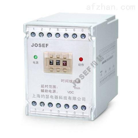 HJS-E1/1 DC220V 0~9.99S数字时间继电器