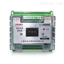 DTR-114;JS-11G1端子排静态时间继电器