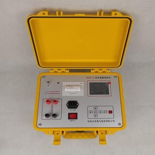 ≥10A变压器直流电阻测试仪五级承试设备