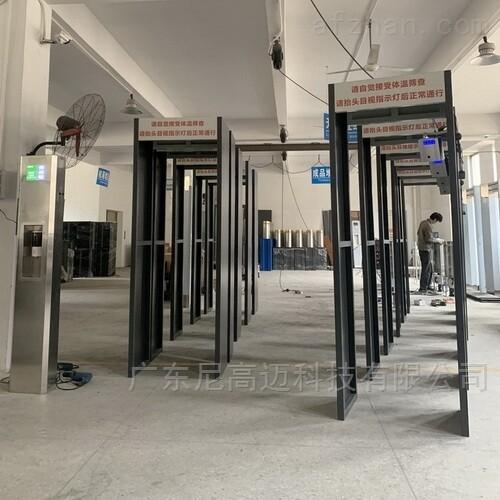 惠州深圳武汉山东优质红外测温门批发