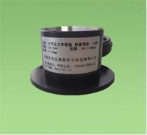 大气压力传感器  防雨抗老化