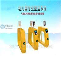 ZY-N04011幼儿园专用通道闸机