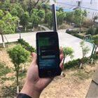 星聯T900+ 中國天通一號衛星phones