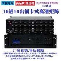 HDMI高清视频�K矩阵支持ipad无线控制