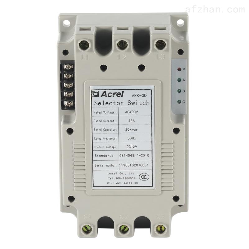 共补型三相复合投切开关  额定电流110A