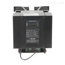 AFK-TSC-3D/50-2三相共补投切开关