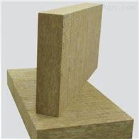 厂家介绍岩棉保温板外墙防水岩棉板