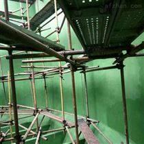 安徽六安环氧玻璃鳞片胶泥彩钢翻新漆