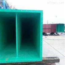 青海玉树玻璃鳞片胶泥防腐彩钢翻新漆