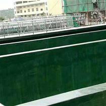 廣東清遠脫硫塔高溫玻璃鱗片泥環氧防腐涂料