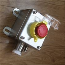 自复位不锈钢防爆急停按钮盒304防爆按钮箱