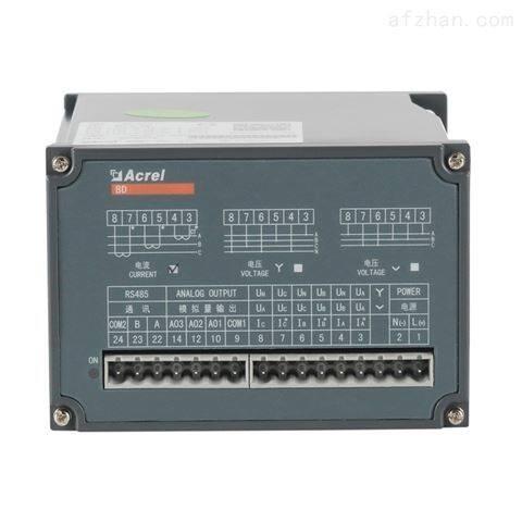 多电量数字变送器