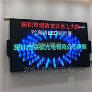室内P2LED显示屏配8画面处理器价格多少