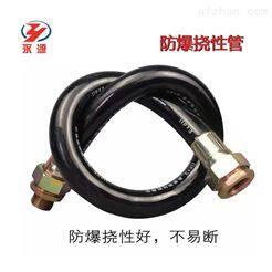 厂家大量供应BNG防爆挠性管