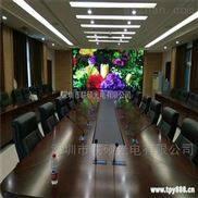 室内会议室高配p1.8LED电子屏多少钱一平方